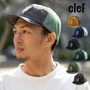 clef クレ 60/40 MESH WIRED B.CAP メッシュワイヤーキャップ 帽子 BBキャップ ベースボールキャップ メッシュキャップ メンズ レディース トレイルラン 登山|nakota