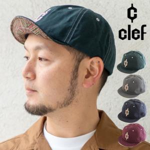 clef クレ RICO WIRED B.CAP 帽子 ベースボールキャップ BBキャップ メンズ レディース アウトドア キャンプ フェス 軽い 軽量|nakota