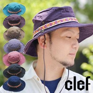clef (クレ) アドベンチャーハット ハット サファリハット 帽子 アウトドア 夏 つば広 アドベンチャーハット 登山 nakota