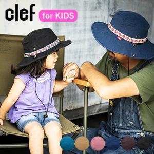 clef クレ KIDS ADV. HAT MEX アドベンチャーハット サファリハット アウトドアハット 帽子 キッズ 男の子 女の子 公園 nakota