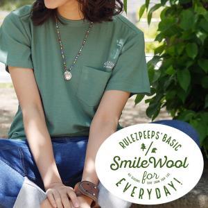 rulezpeeps ルールズピープス スマイル ウール ポケット Tシャツ ポケT 半袖 カットソー メンズ レディース ユニセックス メリノウール アウトドア|nakota