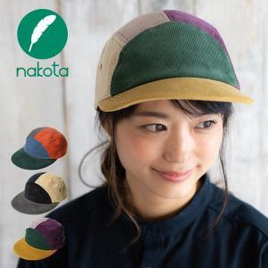 nakota ナコタ コーデュロイキャンプキャップ 帽子 ジェットキャップ メンズ レディース ユニセックス アウトドア キャンプ ハイキング 登山|nakota