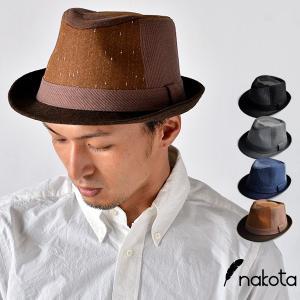 nakota ナコタ コンビネーションハット Combination Hat 帽子 中折れ カジュア...