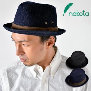 デニムヘリンボーンハット Denim Hat 帽子 中折れ カジュアル フォーマル ゴルフ メンズ レディース nakota ナコタ|nakota