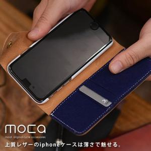 moca(モカ) iphone6 スマートフォン ケース スマートフォンケース スマホカバー 手帳型 スマホ スマホケース レザー 革 iphone6|nakota
