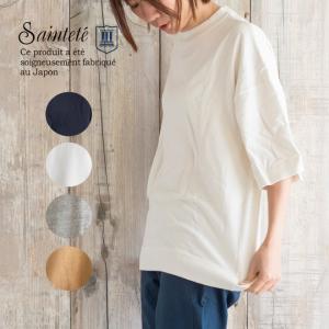 saintete サンテテ コットン 7分袖スウェットカットソー Tシャツ トップス レディース 大きいサイズ レディース|nakota
