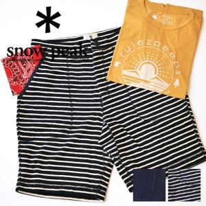 snow peak (スノーピーク) Soft Pile Short Pants ソフトパイル ショートパンツ ショーツ 日本製 メンズ パンツ キャンプ ハーフパンツ|nakota