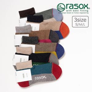 rasox ラソックス スポーツロウ 靴下 ソックス メンズ レディース ギフト プレゼント マラソン 運動|nakota