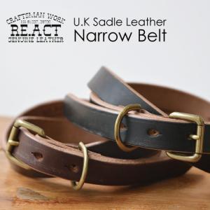 RE.ACT(リアクト)U.K Saddle Leather Narrow Belt レザー ナロー ベルト 革 サドル プレゼント 贈り物 日本製 シンプル ビジネス|nakota