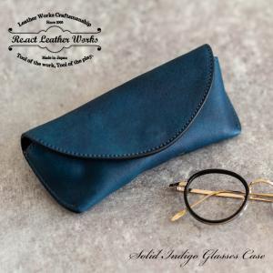 RE.ACT リアクト Solid Indigo Glasses Case インディゴ眼鏡ケース メガネケース 眼鏡入れ メガネ入れ サングラスケース サングラス入れ レザー 革小物|nakota