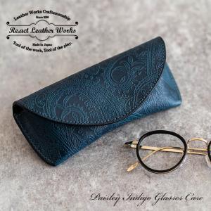 RE.ACT リアクト Paisley Indigo Glasses Case ペイズリーインディゴ眼鏡ケース メガネケース 眼鏡入れ メガネ入れ サングラスケース レザー|nakota
