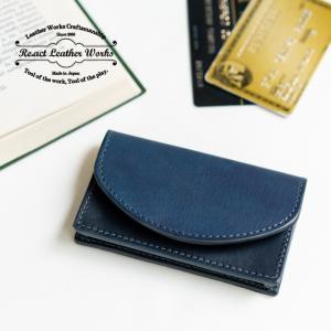 RE.ACT リアクト Solid Indigo Card Case ソリッドインディゴカードケース 名刺入れ カード入れ パスケース 本革 日本製 ビジネス プレゼント ギフト|nakota