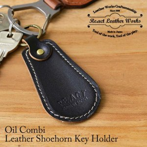 RE.ACT(リアクト)Oil Combi Leather Shoehorn Key Holder レザーシューホーン 靴べら キーホルダー 日本製 本革 ギフト|nakota
