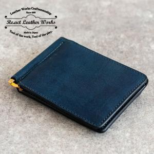 RE.ACT リアクト Solid Indigo Money Clip Wallet 二つ折り財布 マネークリップ メンズ レディース プレゼント ギフト|nakota