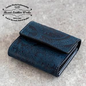 RE.ACT リアクト Paisley Indigo Three Fold Compact Wallet コンパクトウォレット 財布 ミニ財布 三つ折り ペイズリー インディゴ 本革 プレゼント ギフト nakota