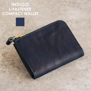 RE.ACT リアクト Solid Indigo L-Fastener Compact Wallet メンズ レディース 革 レザー プレゼント ギフト インディゴ 藍染 小さい コンパクト ミニ|nakota