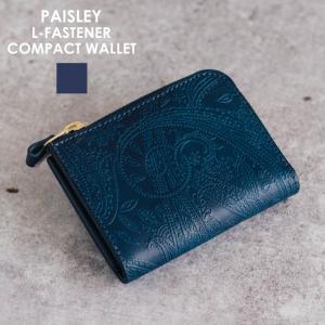 RE.ACT リアクト Paisley Indigo L-Fastener Compact Wallet ペイズリーコンパクトウォレット 財布 メンズ レディース 革 レザー プレゼント ギフト ミニ|nakota
