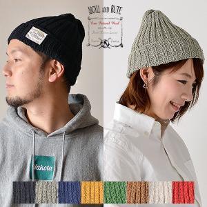 ニット帽 ニットキャップ コットン ソリッド リブ ワッチキャップ セール|nakota