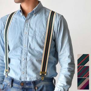 Suspenders MLT color 40mm マルチボーダー サスペンダー メンズ レディース キッズ 男女兼用|nakota