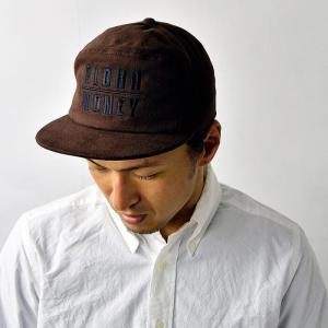 turn me on ターンミーオン ALOHA/MONEYフランネルキャップ 帽子 メンズ レディース ユニセックス 刺繍 アロハ マネー|nakota|03