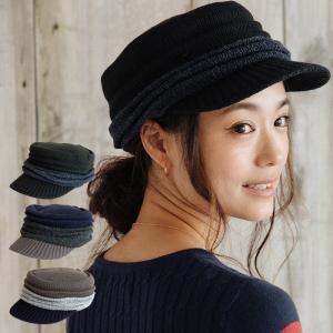 SAI サイ くしゅくしゅニットワークキャップ 帽子 メンズ レディース 秋冬 大きいサイズ|nakota