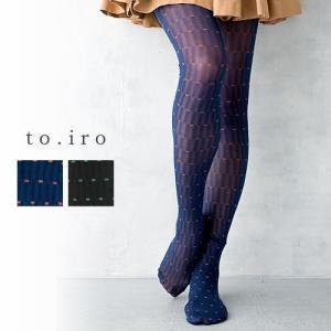 to.iro トイロ シースルー ジャガード タイツ シースルー レッグウェア ストッキング 靴下 レディース 小物 セール|nakota