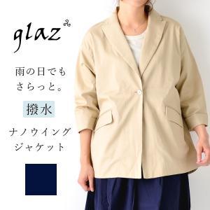 glaz(グラズ) ナノウイング ロング JK レインウェア 撥水加工 速乾 洗濯可能 雨具 レインコート レインジャケット|nakota