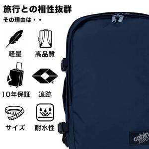 CABIN ZERO キャビンゼロ Classic Pro 32L クラシックプロ 32リットル リュック バックパック 鞄 機内持ち込み可能 旅行 海外 メンズ レディース|nakota|02