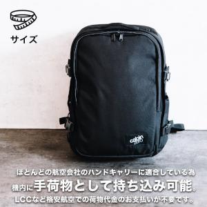 CABIN ZERO キャビンゼロ Classic Pro 32L クラシックプロ 32リットル リュック バックパック 鞄 機内持ち込み可能 旅行 海外 メンズ レディース|nakota|07