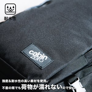 CABIN ZERO キャビンゼロ Classic Pro 32L クラシックプロ 32リットル リュック バックパック 鞄 機内持ち込み可能 旅行 海外 メンズ レディース|nakota|08