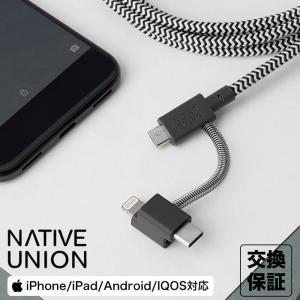 NATIVE UNION ネイティブユニオン BELT Cable Universal ベルトケーブルユニバーサル 充電ケーブル 充電コード Lightning iPhone iPad iPod Android|nakota