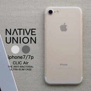 ●iPhone7/7p 用のクリアケース。 ●CLIC AIRは、美的にスリムでiPhoneのデザイ...
