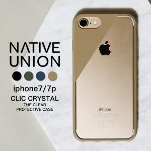 ●iPhone7/7p 用のクリアケース。 ●透明なケースは保護緩衝材を使用しており、スリムでクリア...