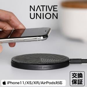 NATIVE UNION ネイティブユニオン ワイヤレスチャージャー ワイヤレス充電器 急速 かわいい iPhone 11 Pro Max XS Max XR X AirPods Pro nakota