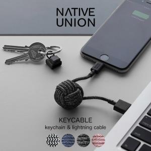 NATIVE UNION ( ネイティブユニオン ) KEYCABLE キーチェーン & LIGHTNINGケーブル キーホルダー 充電コード|nakota