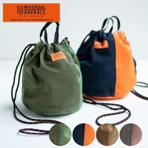 UNIVERSALOVERALL ユニバーサルオーバーオール ナイロンツイルパッチ巾着 バッグ ポーチ メンズ レディース|nakota