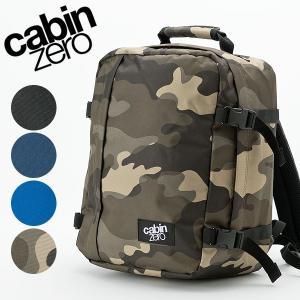 CABINZERO キャビンゼロ ミニ スタイル 28L バックパック 鞄 リュック|nakota