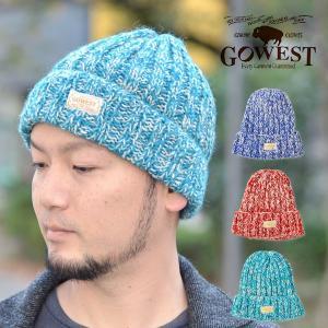 GOWEST ゴーウェスト ミックスコル2×2 ニット ワッチキャップ 帽子 メンズ レディース ニットキャップ ウール セール|nakota