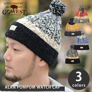 GOWEST ゴーウェスト 4ライン アラン ポムポム ワッチキャップ  帽子 メンズ レディース ニットキャップ ウール ポンポン セール|nakota