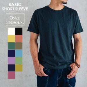 GOHEMP ゴーヘンプ BASIC SHORT SLEEVE TEE 半袖 オーガニックコットン Tシャツ 無地 柔らかい シンプル|nakota