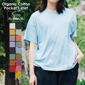 メンズ レディース Tシャツ GOHEMP ゴーヘンプ オーガニックコットン ワイドポケットT|nakota