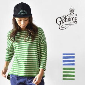 GOHEMP ゴーヘンプ ROUND LOOSE TEE ラウンドルーズTシャツ ボーダー カットソー 七分 ヘンプコットン メンズ レディース セール|nakota