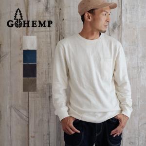 GOHEMP ゴーヘンプ HEAVEY JERSEY LOW PK TEE ポケットロンTEE ロングTシャツ カットソー メンズ|nakota