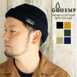 GOHEMP ゴーヘンプ ヘンプ×オーガニックコットンワッチキャップ ニットキャップ 浅い 無地 ニット帽 帽子 メンズ レディース 春 夏|nakota