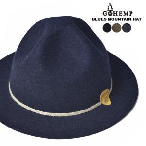 GOHEMP ゴーヘンプ BLUES MOUNTAIN HAT マウンテンハット フェルトハット ハット 帽子 メンズ レディース セール|nakota