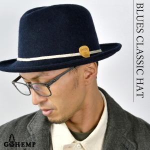 GOHEMP ( ゴーヘンプ ) BLUES CLASSIC HAT ウール フェルト ハット 帽子 メンズ レディース|nakota