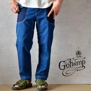 GOHEMP ゴーヘンプ VENDOR LEGGINGS PANTS SLUB NEP 11oz DENIM パンツ デニムパンツ ヘンプ 日本製 メンズ レディース|nakota
