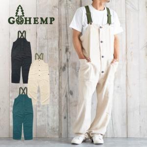GOHEMP ゴーヘンプ TUBE VENDOR ALL PANTS ヘンプコットン オーバーオール 大きいサイズ メンズ レディース 春 夏|nakota