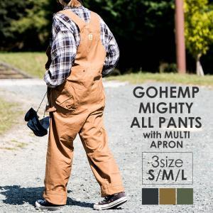 GOHEMP ゴーヘンプ MIGHTY ALL PANTS with MULTI APRON アウトドアオーバーオールパンツ エプロン付き 難燃|nakota