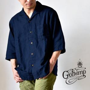 オープンカラーシャツ インディゴ メンズ レディース 半袖 ヘンプ コットン ヘリンボーン GOHEMP ゴーヘンプ SHITAMACHI SHIRTS|nakota
